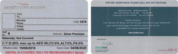 mednet-card